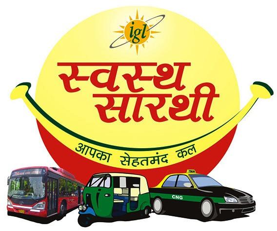 Sawasth Saarthi Beneficiary Feedback