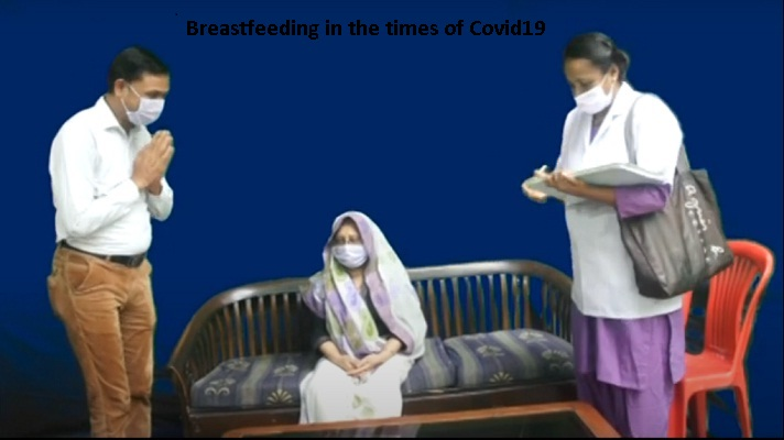 Breastfeeding in the times of Covid19
